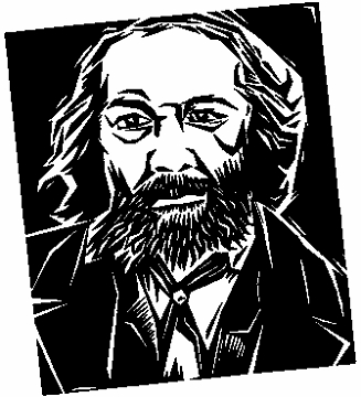 Bakunin lines