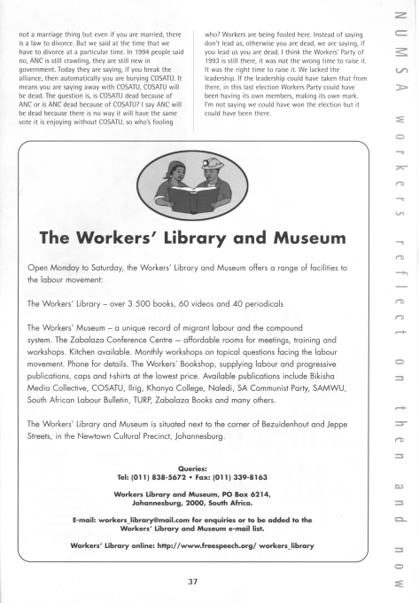WLM ad from Debate 5 2001