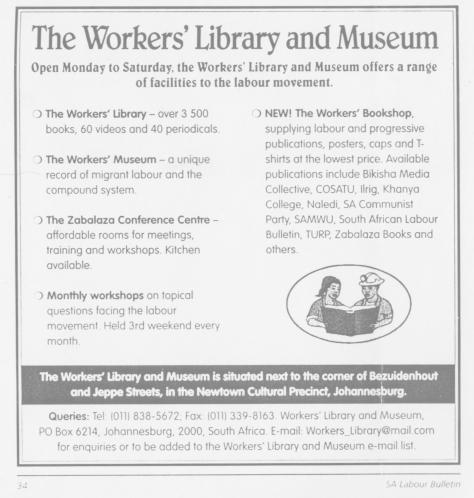 wlm advert 2000